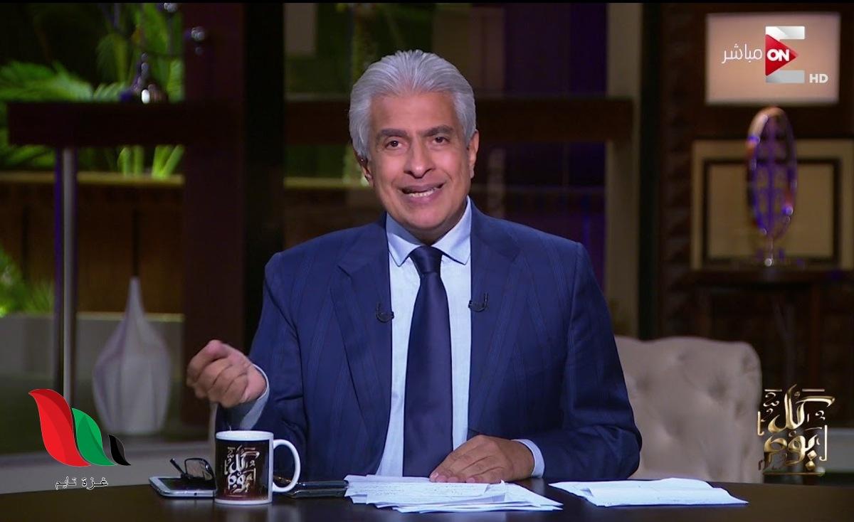 هل توفي وائل الابراشي اليوم وما هي ديانته؟