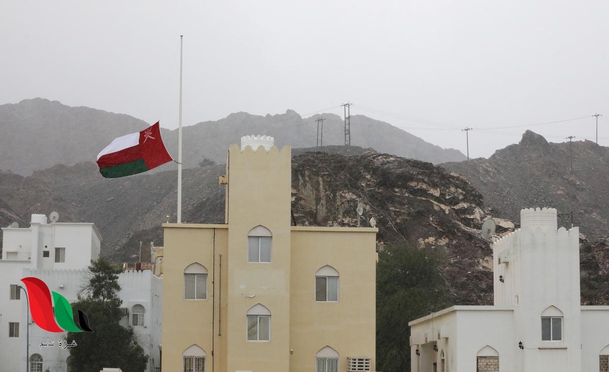 رابط حجز موعد وزارة الإسكان سلطنة عمان 2021 والخطوات بالتفصيل