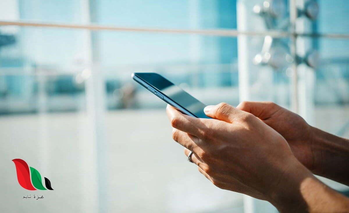 خدمة نتائج سحب يانصيب معرض دمشق الدولي عبر SMS لعام 2021
