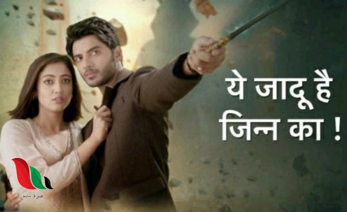 مسلسل ساحرتي الهندي الحلقة 31 كاملة .. ملخص حلقة يوم الأحد