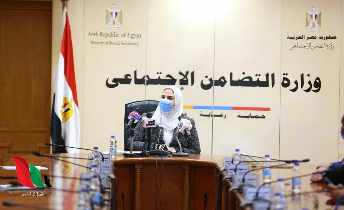 الاستعلام عن كارت الخدمات المتكاملة بالرقم القومى في مصر