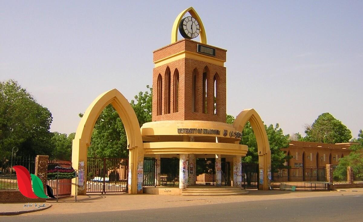 موعد اعلان نتيجة القبول للجامعات السودانية 2021