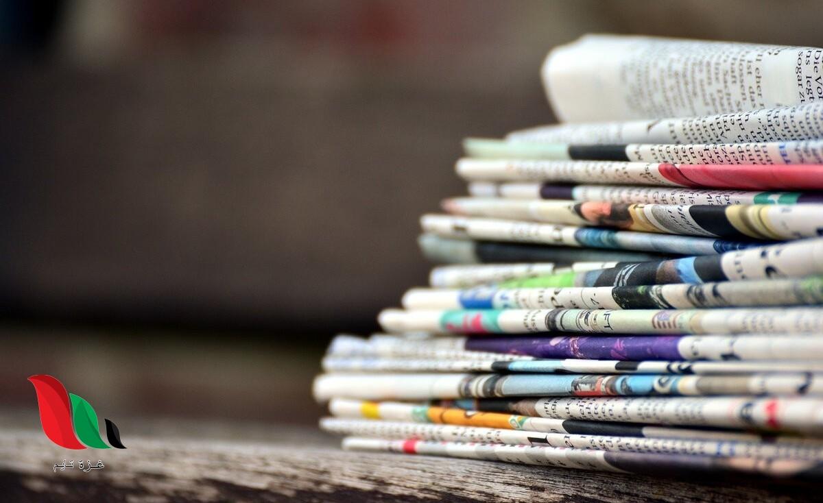 عناوين الصحف السودانية الصادرة صباح اليوم الأربعاء