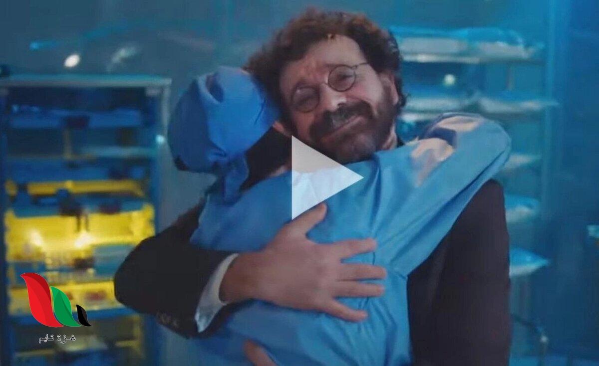 شاهد: مسلسل الطبيب المعجزة الحلقة 49 مترجم facebook عبر قصة عشق