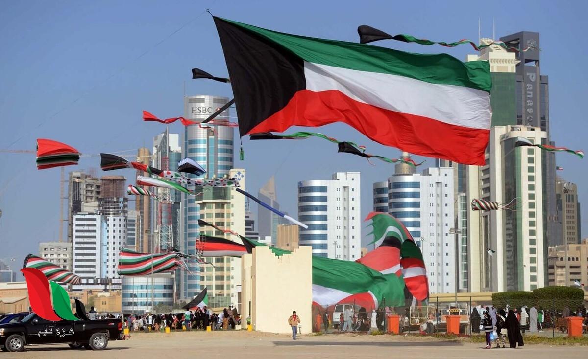 عبارات تهنئة في العيد الوطني الكويتي 2021