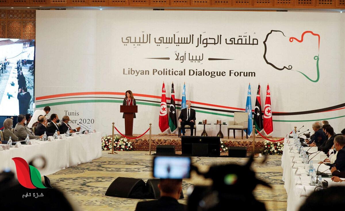 اسماء المرشحين للمجلس الرئاسي الليبي 2021