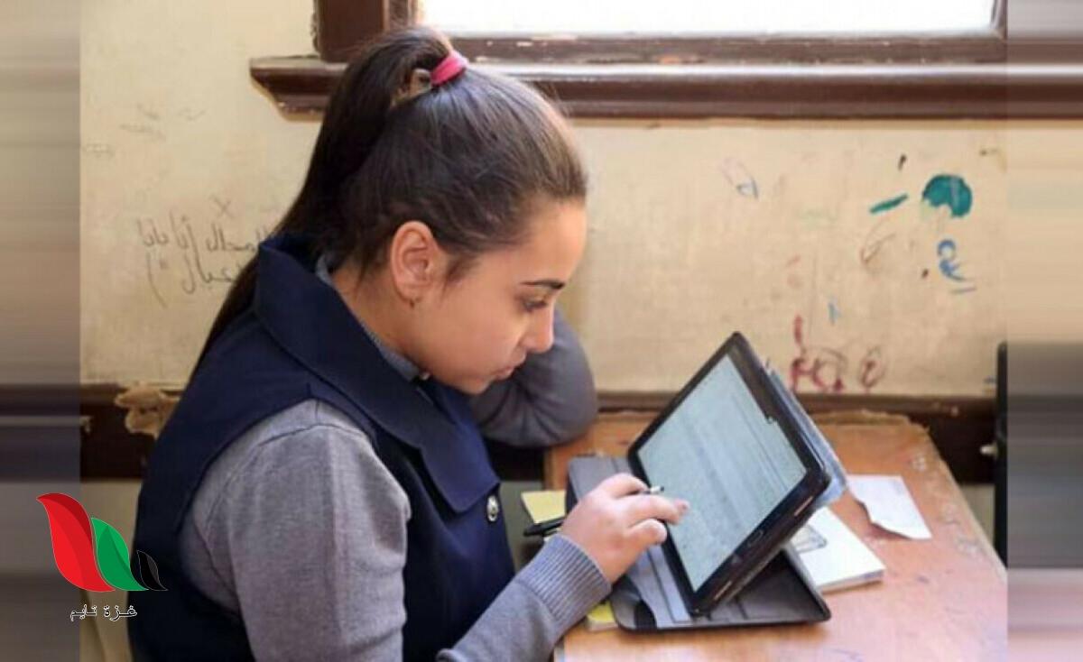 جدول امتحانات الصف الثاني الثانوي 2021 في مصر