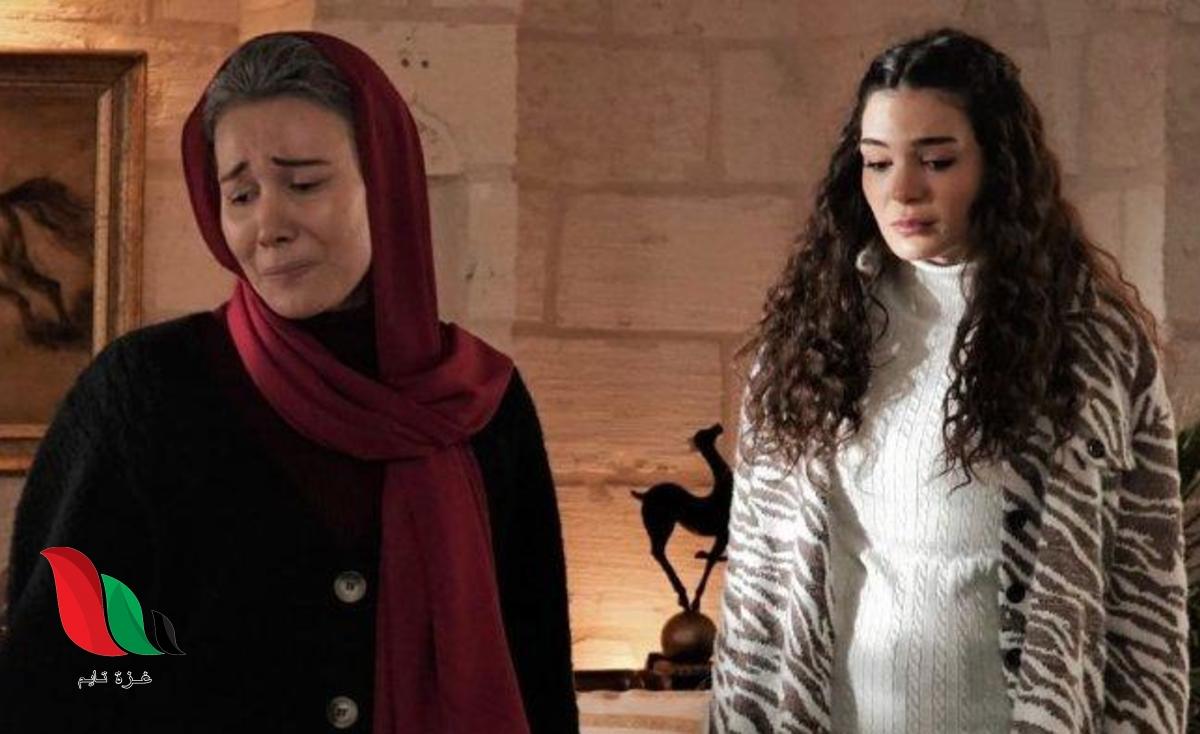 شاهد: مسلسل زهرة الثالوث الحلقة 58 facebook كاملة مترجمة للعربية قصة عشق