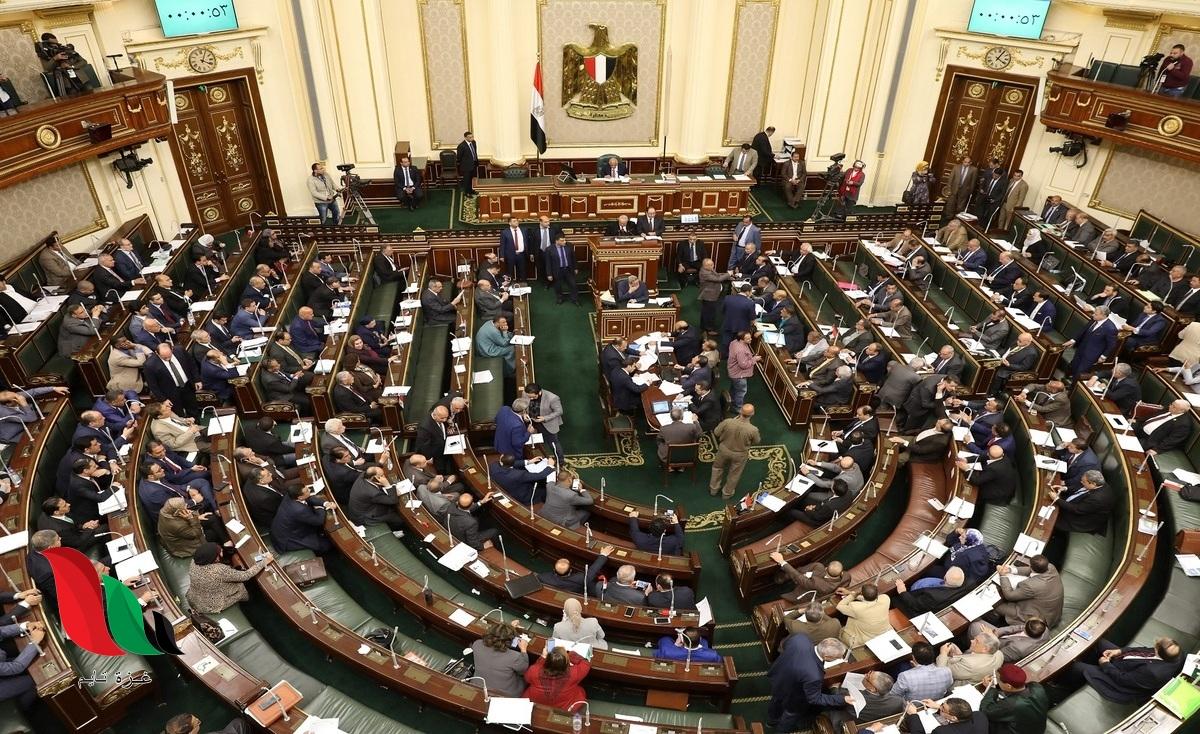 مصر: تفاصيل قانون الاحوال الشخصية الجديد 2021