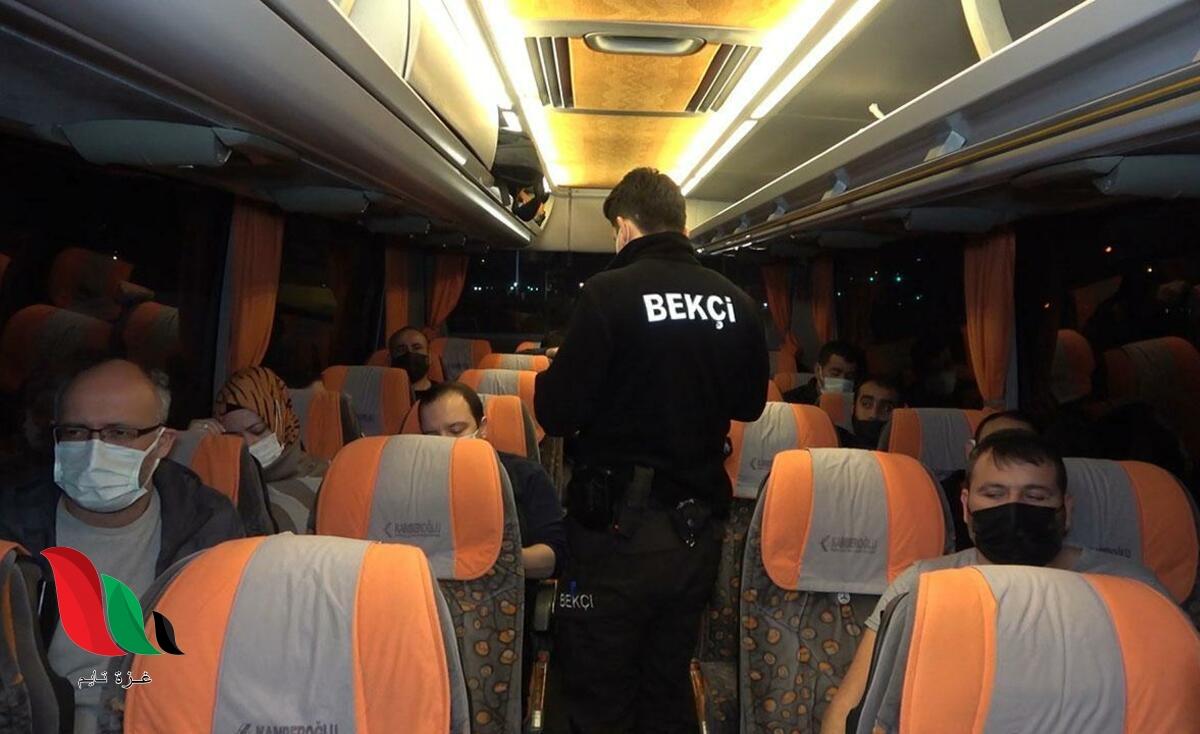 كيفية ربط كرت الباص بكود hes اسطنبول