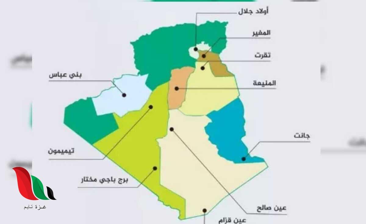ما هو ترقيم الولايات الجديدة في الجزائر ؟