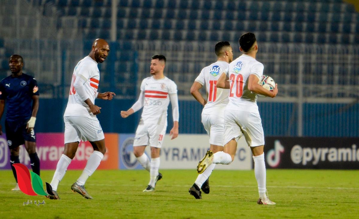 مشاهدة مباراة الزمالك اليوم ضد مولودية الجزائر بث مباشر بدون تقطيع من يلا شوت