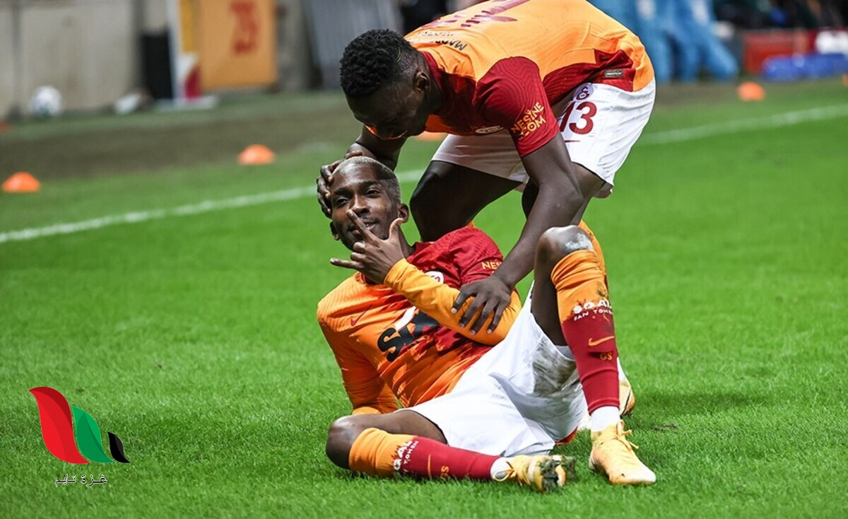 ملخص اهداف مباراة غلطة سراي ضد بلدية اسطنبول