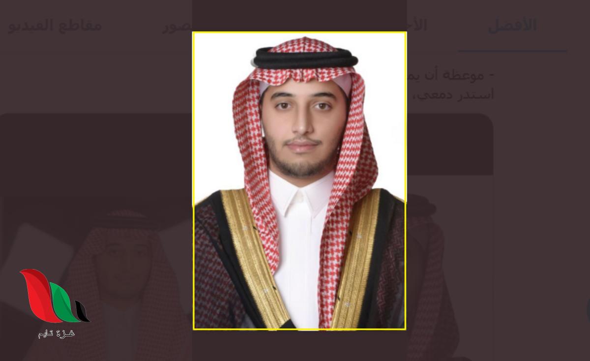 سبب وفاة محمد بن عصام الخميس .. من هو على ويكيبيديا