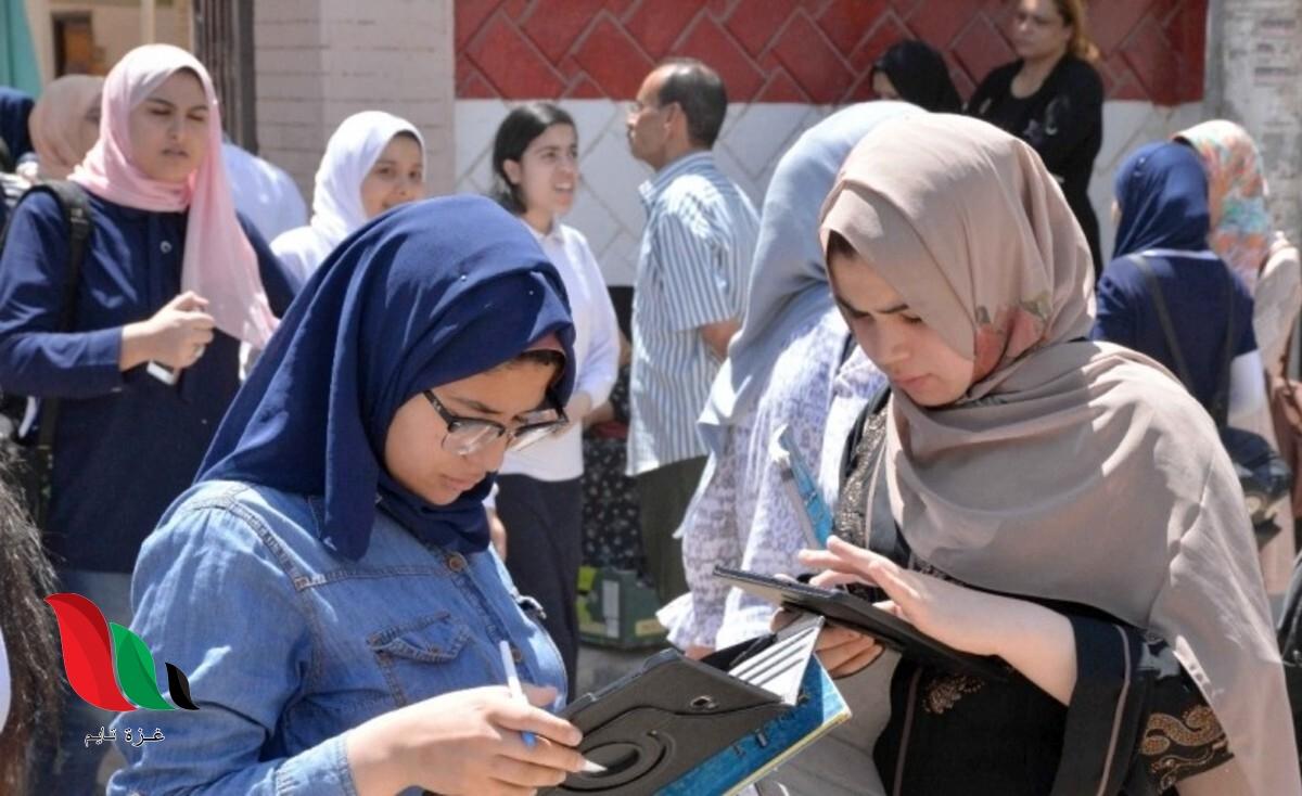 مصر: معرفة كود الطالب وكلمة السر بالرقم القومي 2021