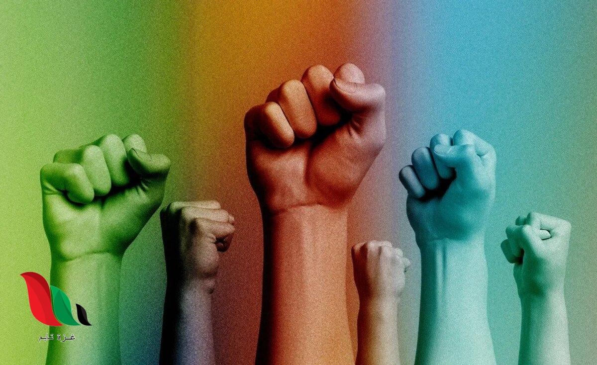 وضعية ادماجية عن التضامن الانساني للسنة 4 الرابعة متوسط