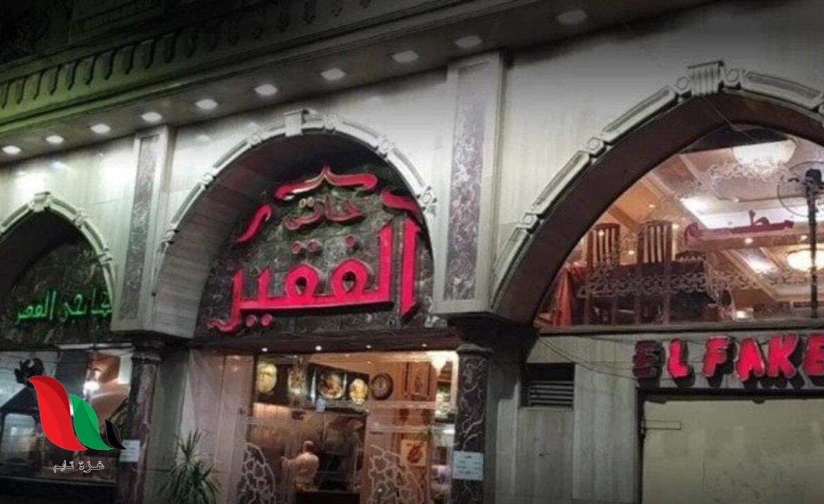 شاهد: هكذا جرى مقتل صبحي كابر صاحب محل مشويات