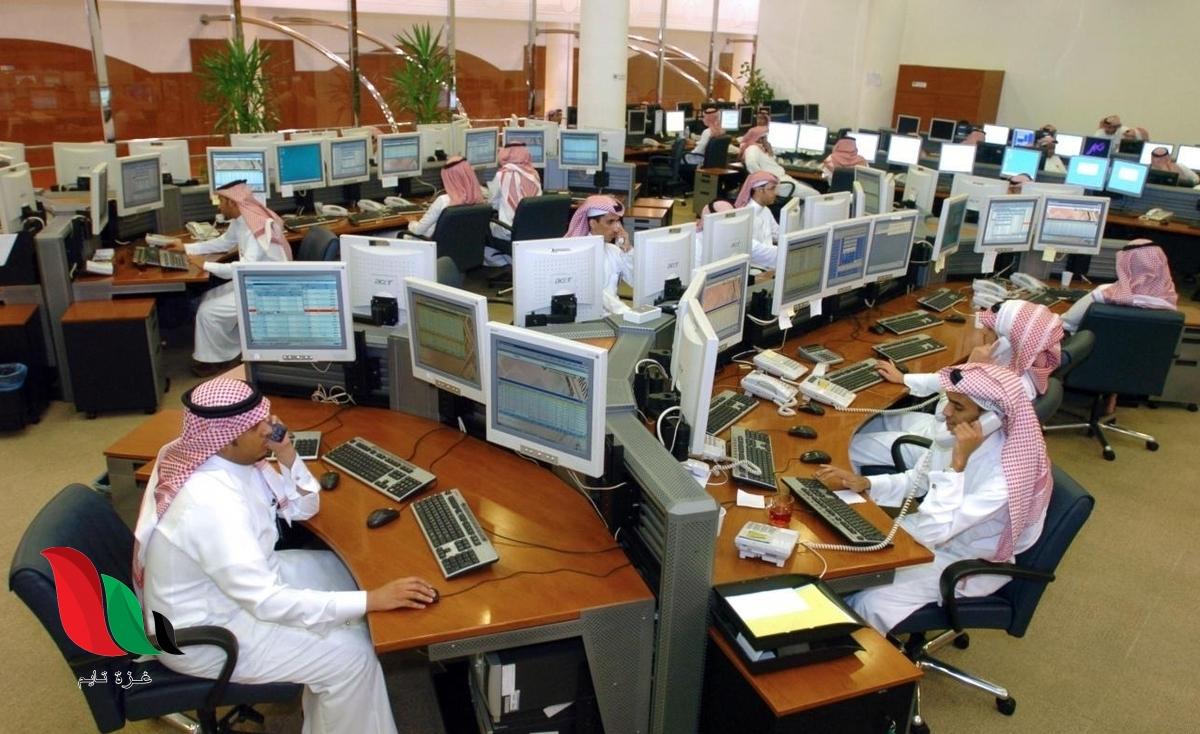 ساعات اوقات الدوام في رمضان 1442 في السعودية