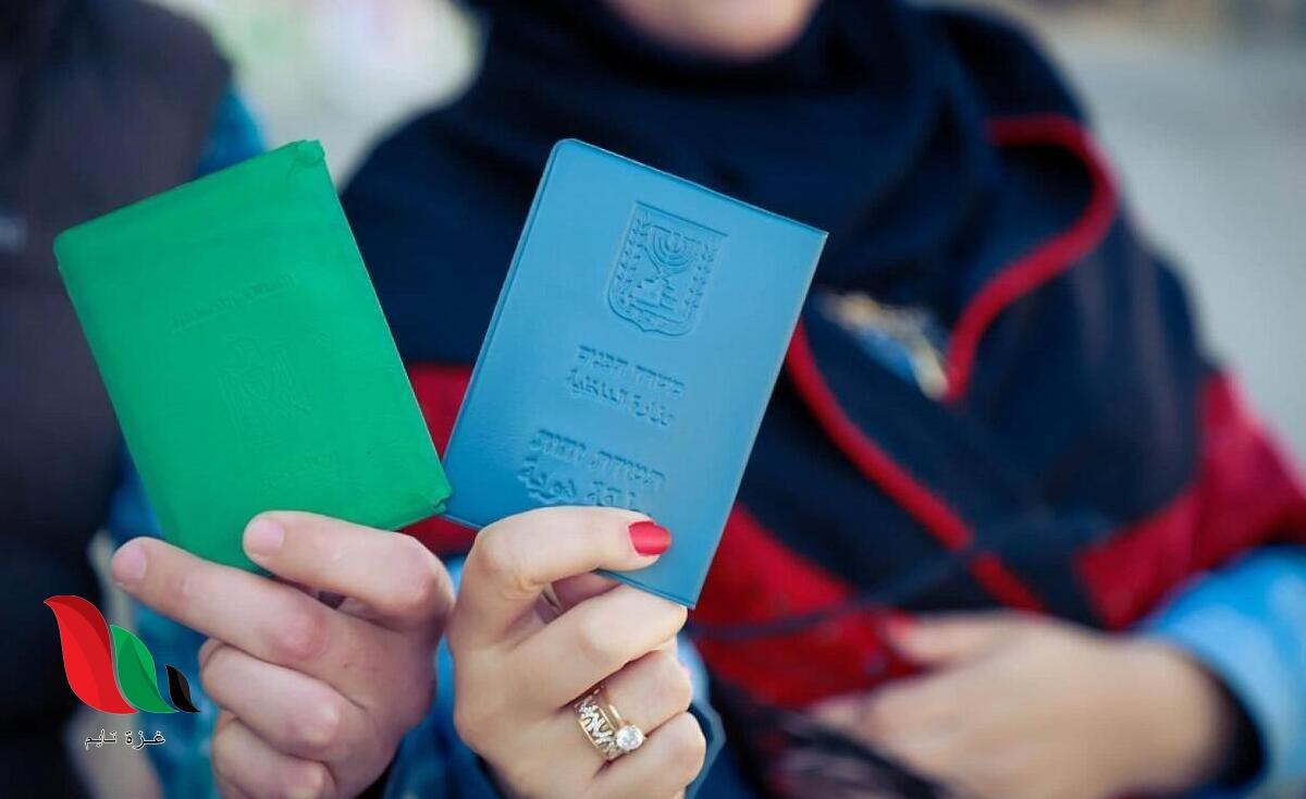 تقرير: آلاف الفلسطينيين بغزة محرومون من الحصول على بطاقة هوية شخصية