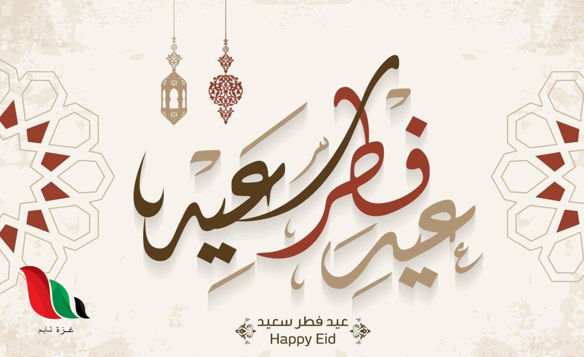 موعد بداية الدوام بعد عيد الفطر 1442 في السعودية
