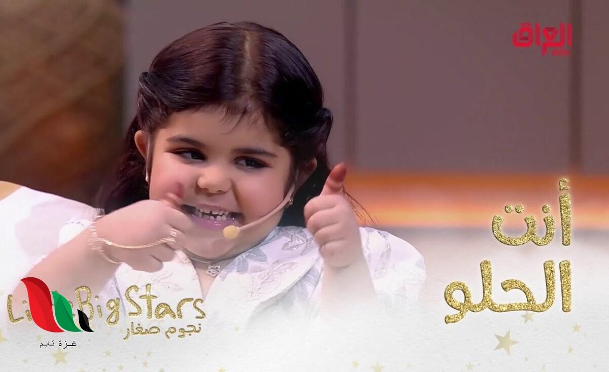 كم عمر مسك العنزي الطفلة السعودية المشهورة على سناب شات وما هو مرضها؟