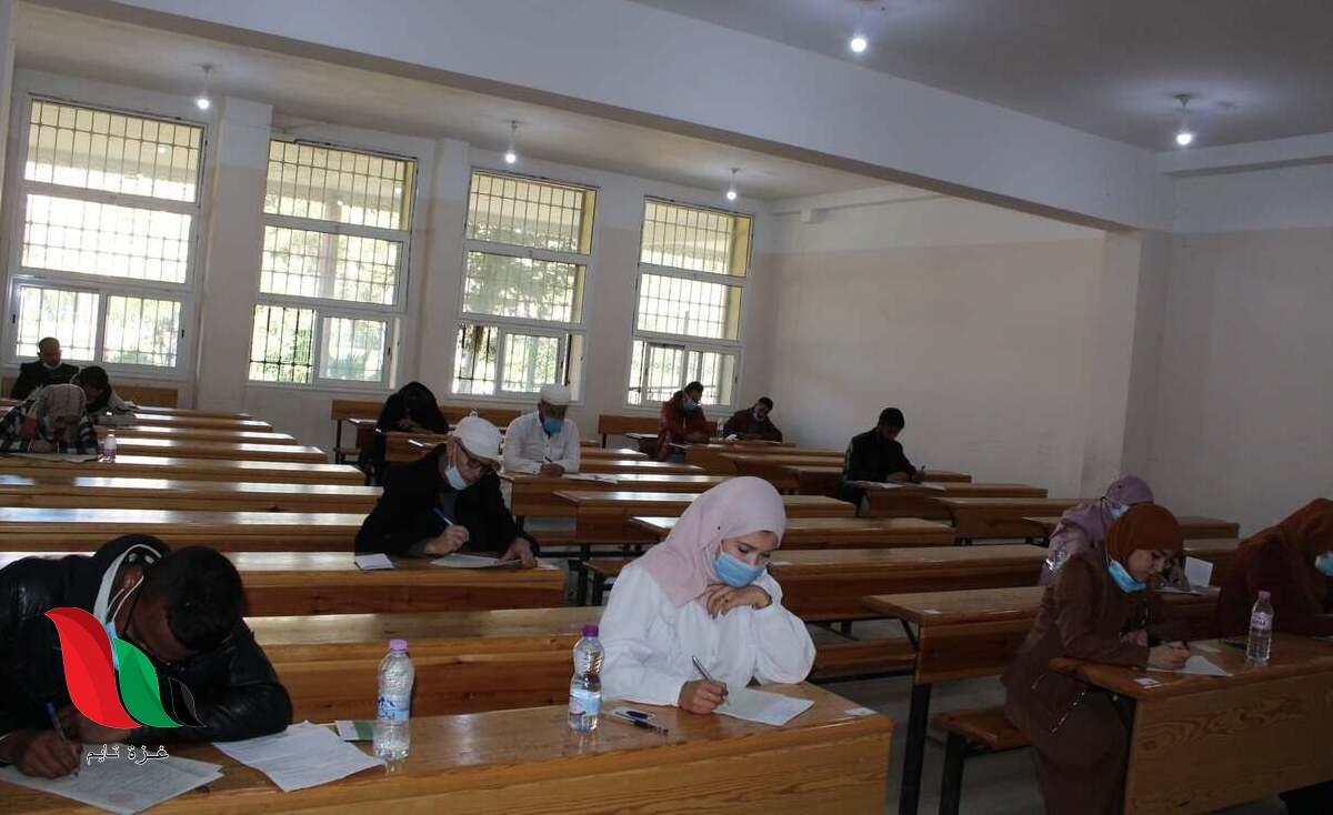 اعلان نتائج مسابقة الدكتوراة 2021 2020 جامعة الجزائر 2