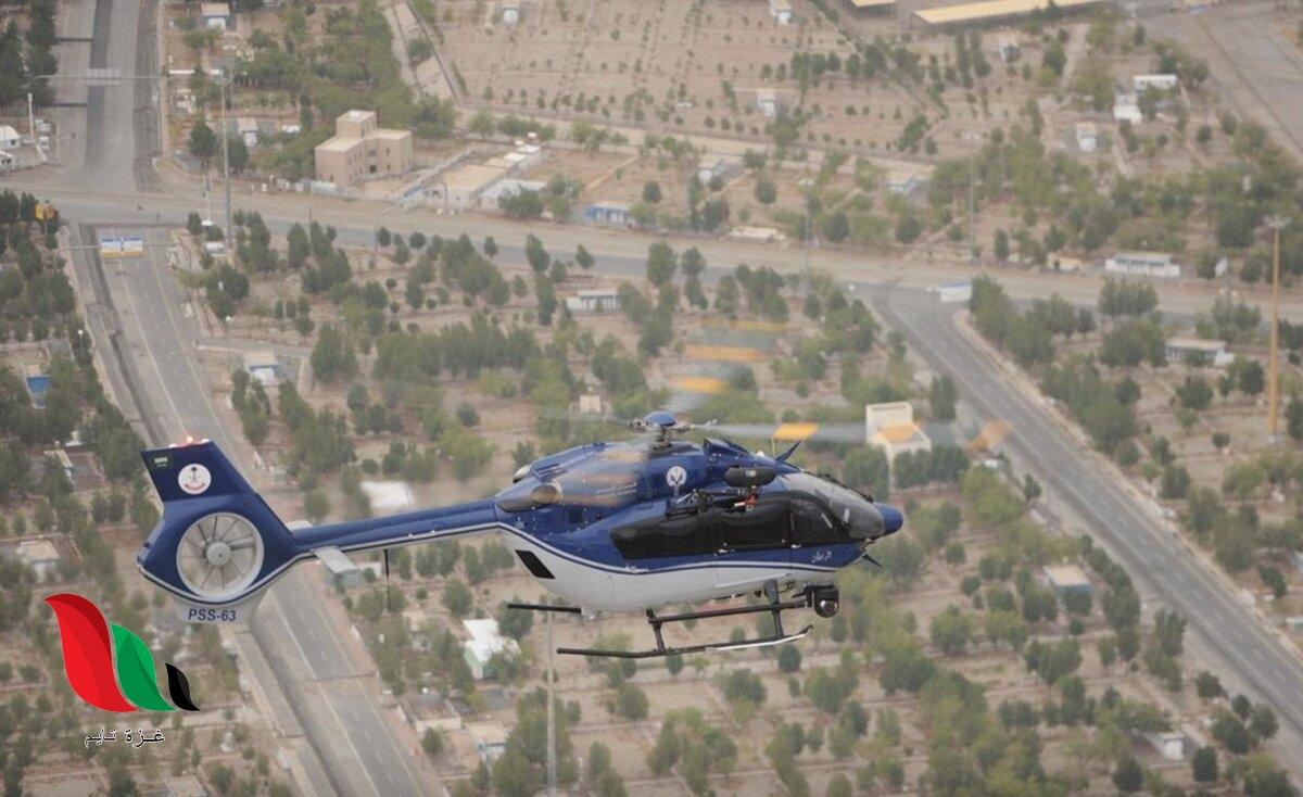نتائج وظائف طيران الامن عبر ابشر للتوظيف في السعودية
