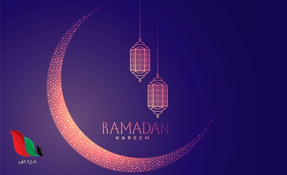 هذا موعد شهر رمضان 2021 في مصر