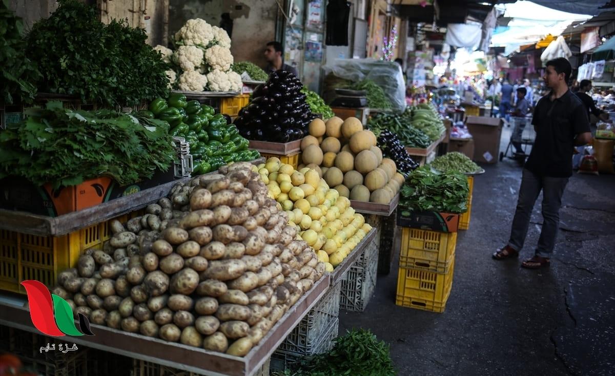 أسعار الخضار والفواكه واللحوم في أسواق غزة اليوم الخميس