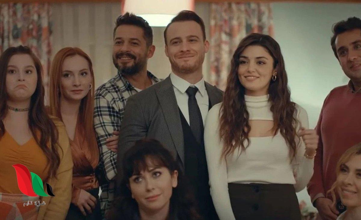 موعد عرض مسلسل انت اطرق بابي الحلقة 39 والأخيرة في تركيا