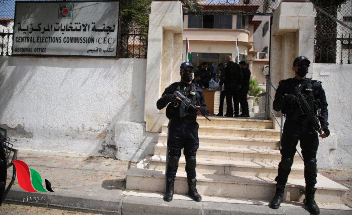 فتح: قد نضطر لإلغاء الانتخابات الفلسطينية في هذه الحالة
