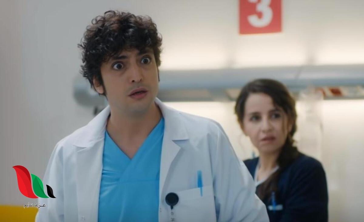 شاهد: مسلسل الطبيب المعجزة الحلقة 57 facebook عبر قصة عشق
