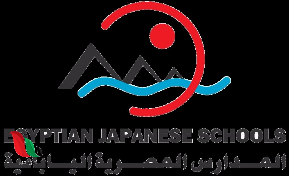 رابط التقديم للمدارس اليابانية ٢٠٢١ في مصر