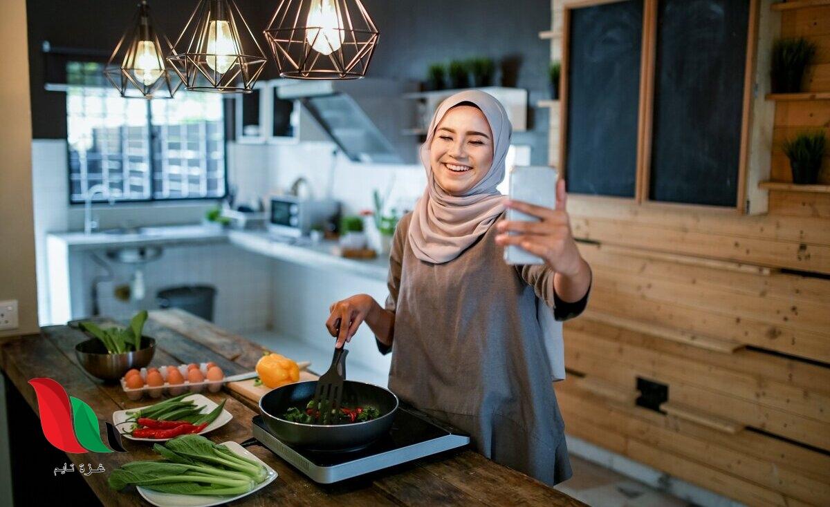 من النصائح للمرأة المسلمة للاستفادة من وقتها في رمضان أثناء انشغالها بالأعمال المنزلية