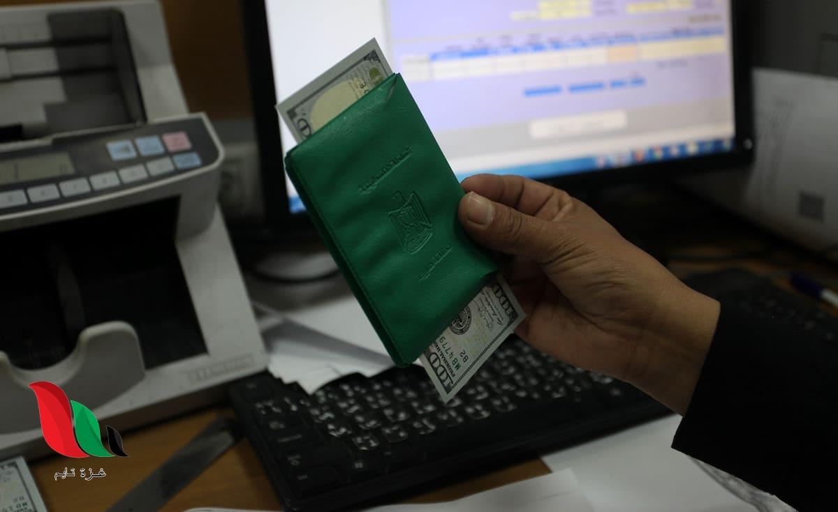الصرف يبدأ الأحد.. رابط فحص المنحة القطرية 100 دولار لشهر 4 في غزة