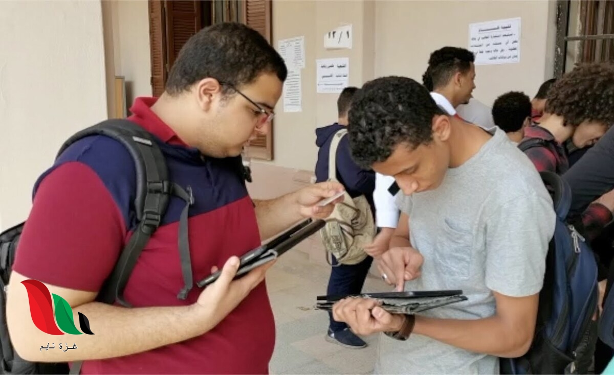 تحميل برنامج تنويهات apk وزارة التربية والتعليم