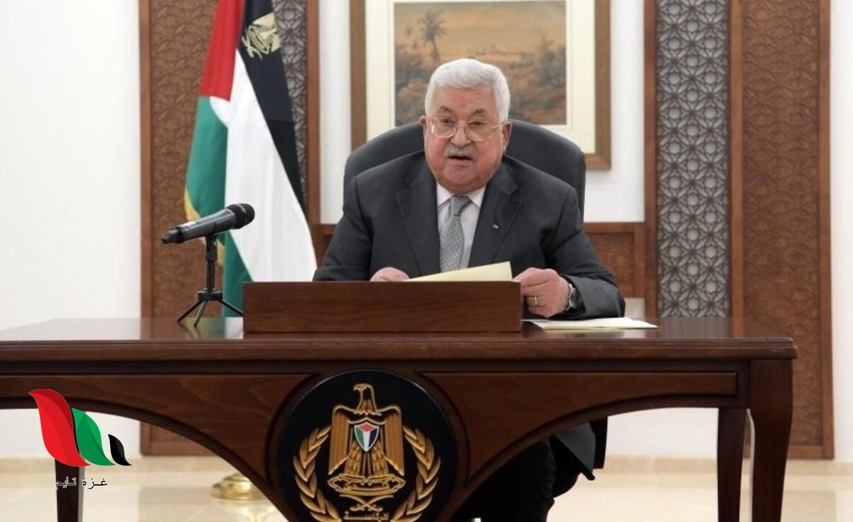 فيديو .. خطاب الرئيس محمود عباس اليوم بشأن الانتخابات