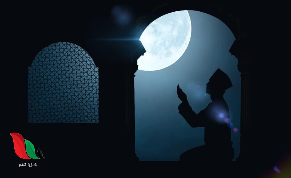 دعاء استقبال رمضان 2021 قصيبر مكتوب من السنة