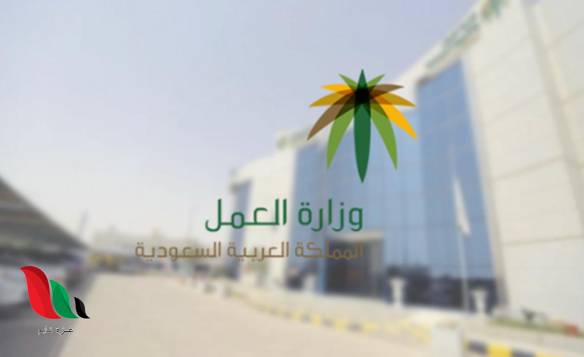 دوام القطاع الخاص في رمضان 1442 بالسعودية
