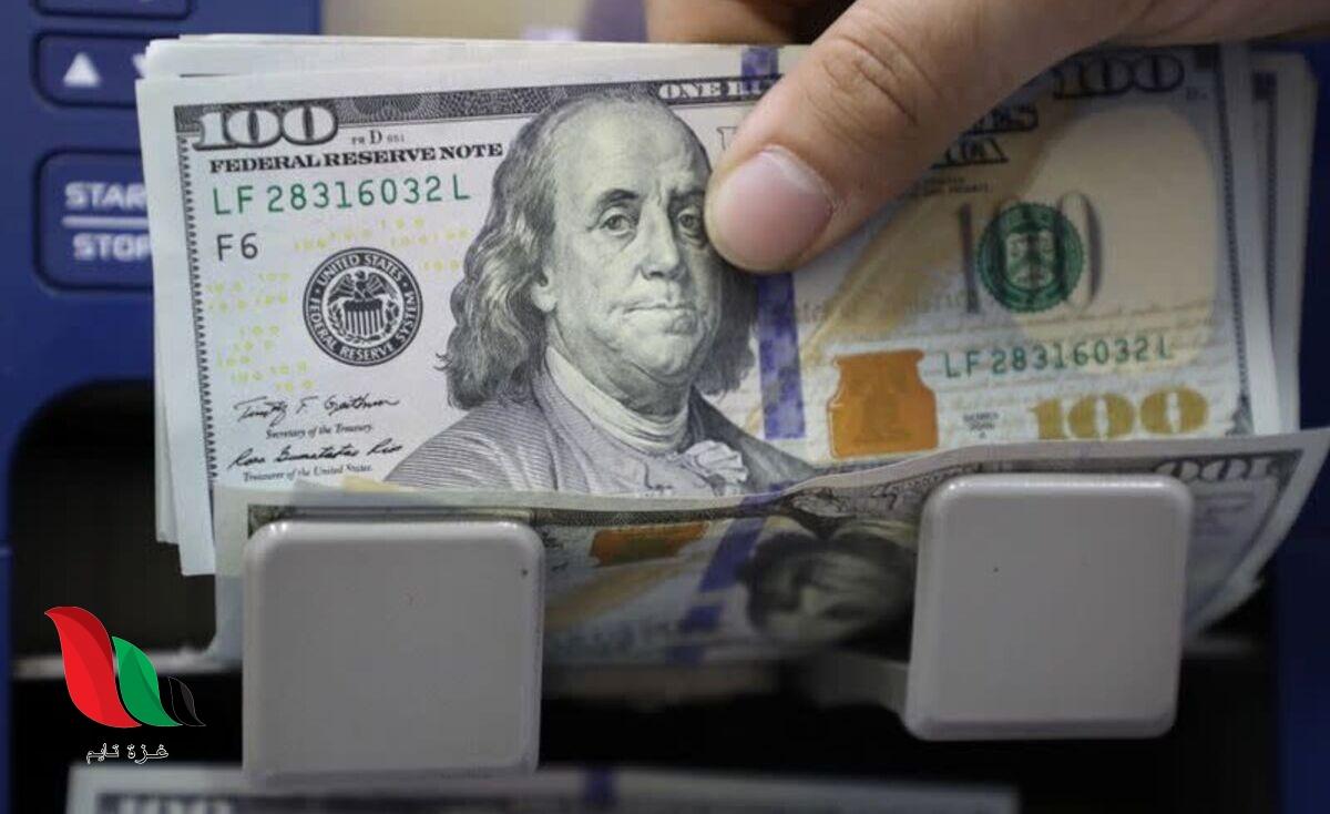 تراجع الدولار وانتعاش الذهب بعد انهيار كبير