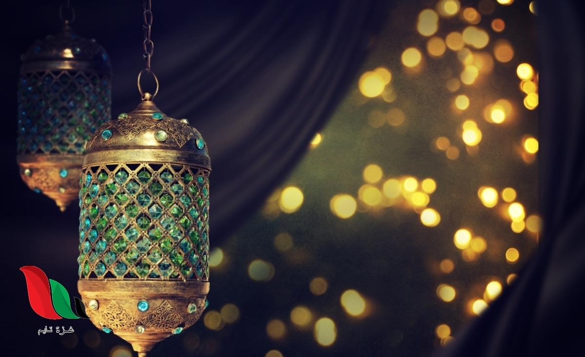 متى اول ايام رمضان 2021 في فرنسا ؟