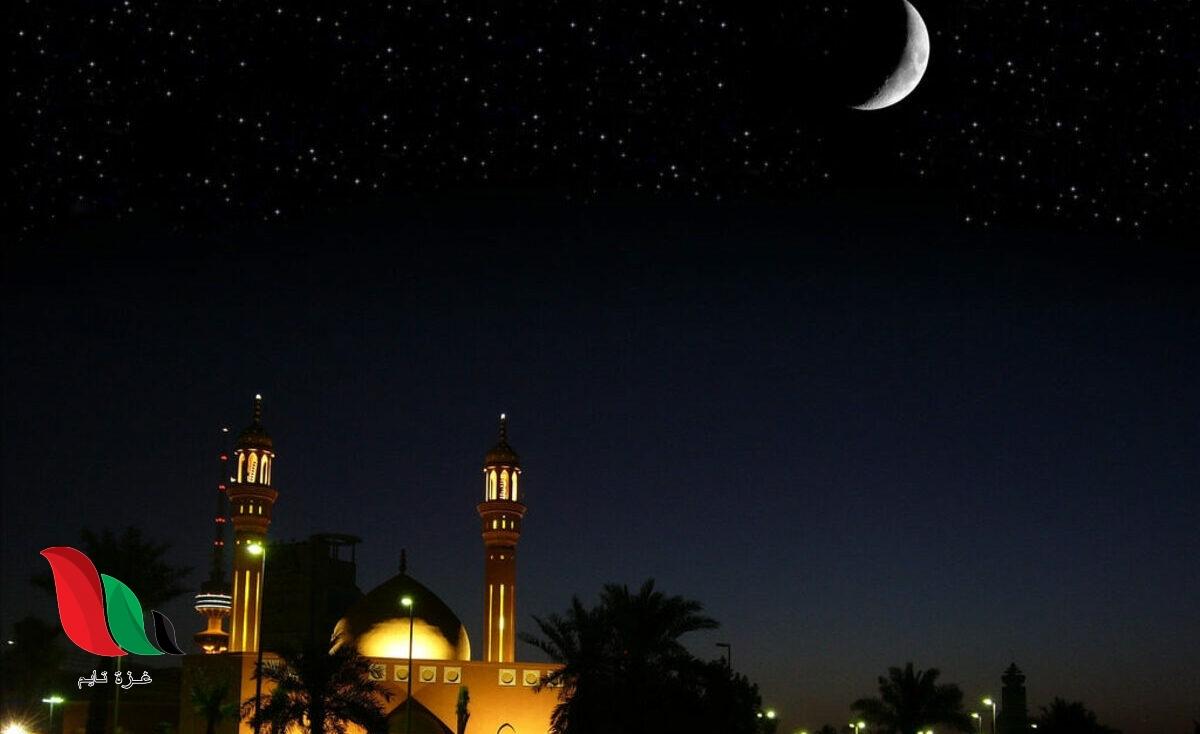 متى ليلة الشك حول رمضان 2021 في السعودية ؟