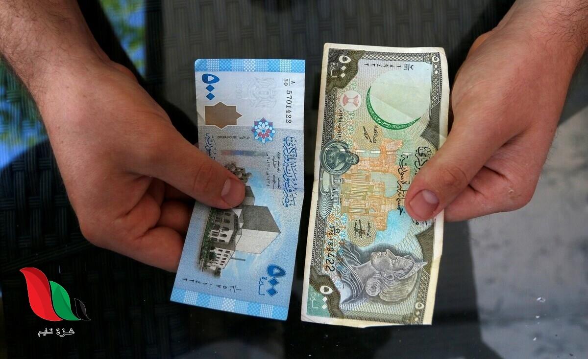 استمرار ارتفاع سعر الدولار في سوريا اليوم الثلاثاء 6 نيسان 2021 أمام الليرة السورية