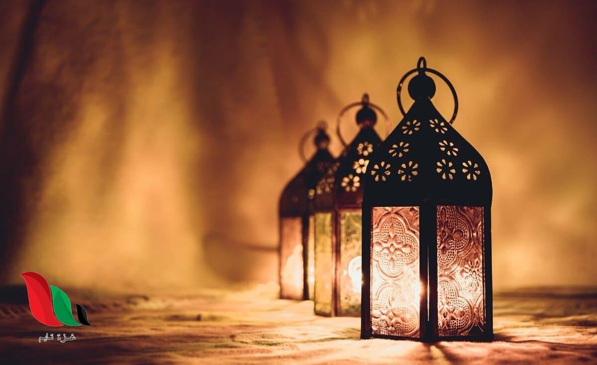 هل يجوز صيام يوم الشك للقضاء .. اسلام ويب يوضح