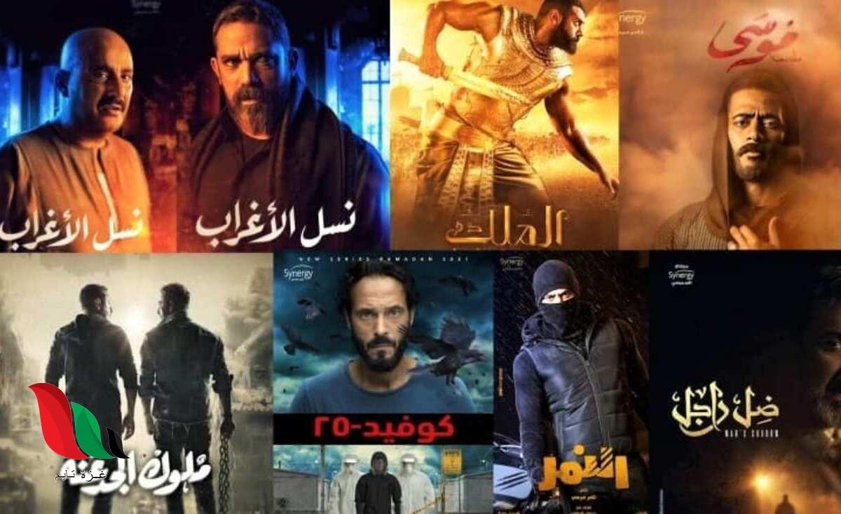 تحميل تطبيق حكايات مسلسلات رمضان 2021 بالعربي للاندرويد apk