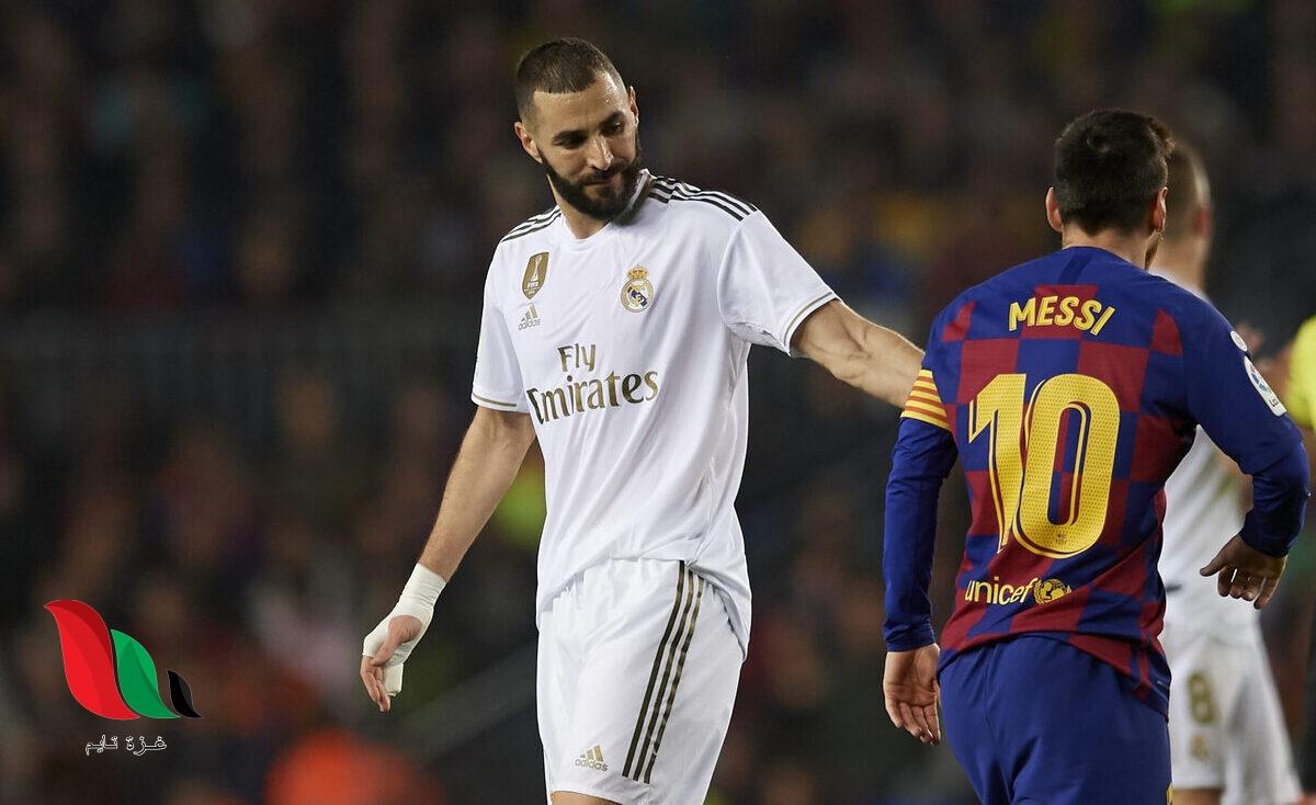 هوية معلق مباراة برشلونة ضد ريال مدريد اليوم في الكلاسيكو الليلة