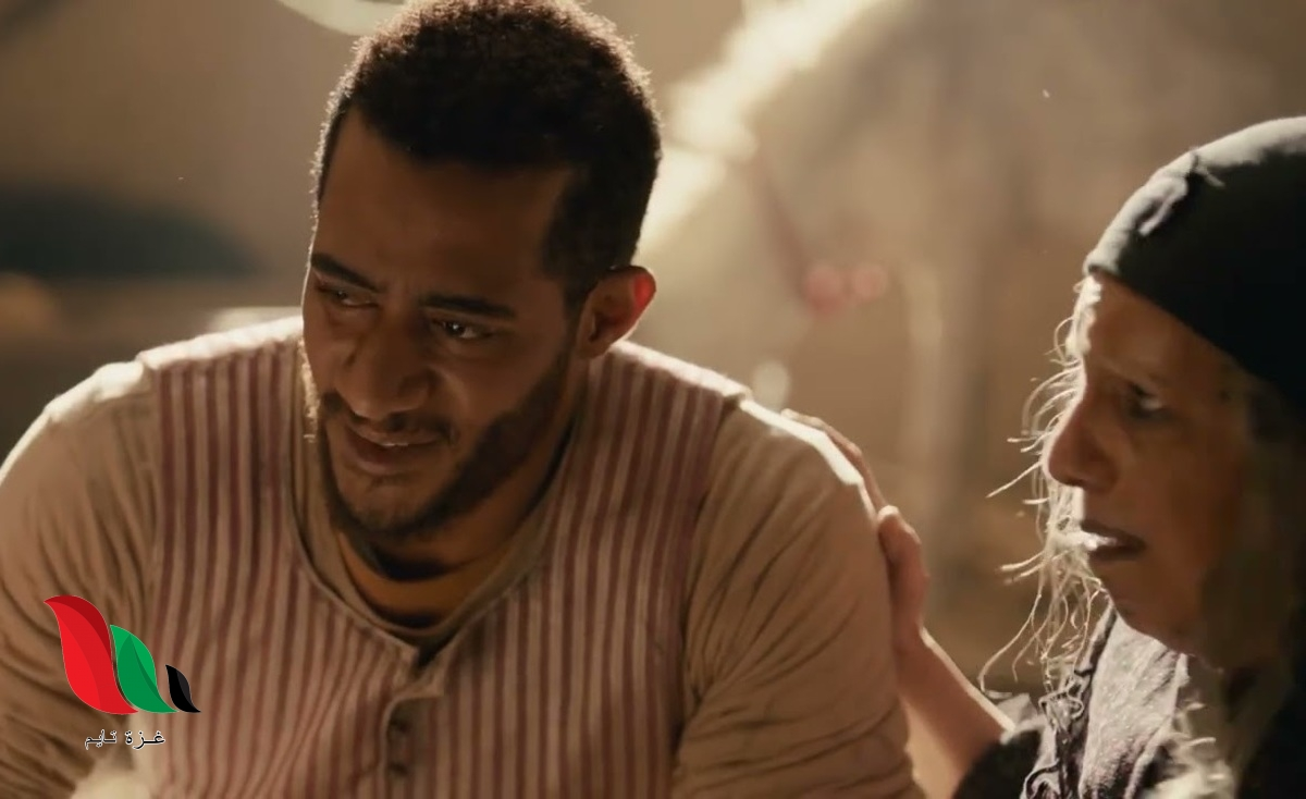شاهد: مسلسل موسى الحلقة 2 الثانية كاملة بطولة محمد رمضان