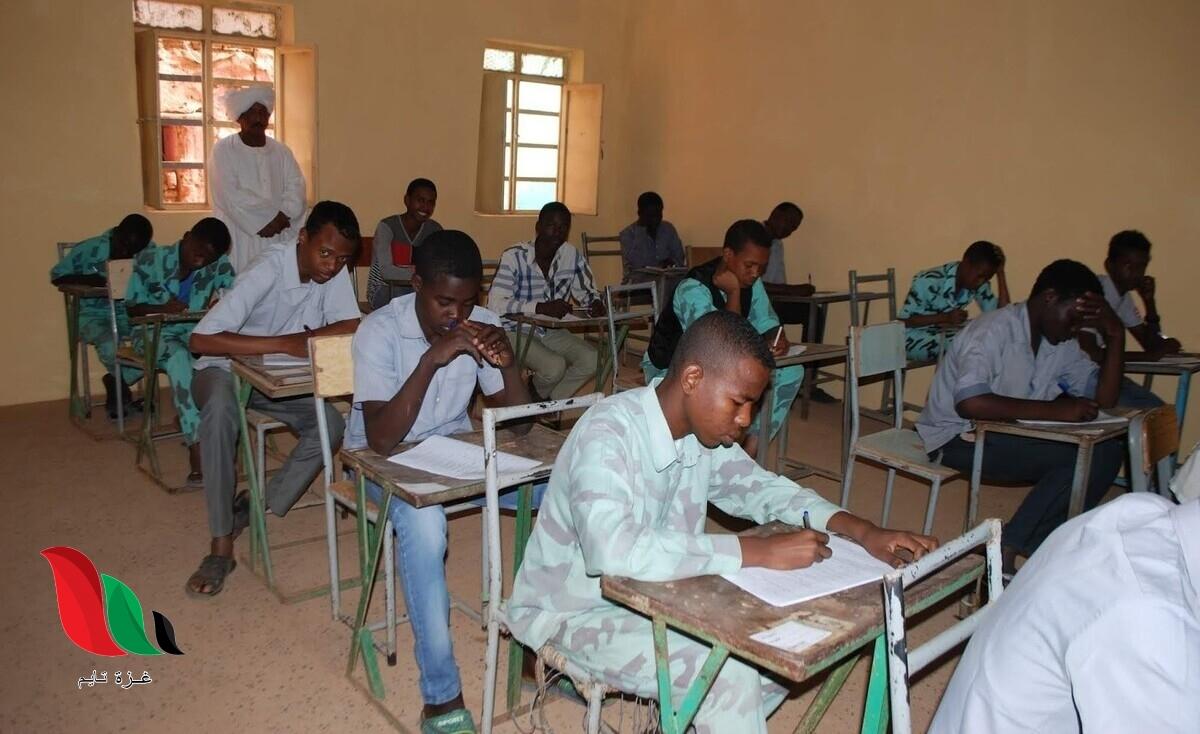 نتيجة القبول الخاص للجامعات السودانية 2021