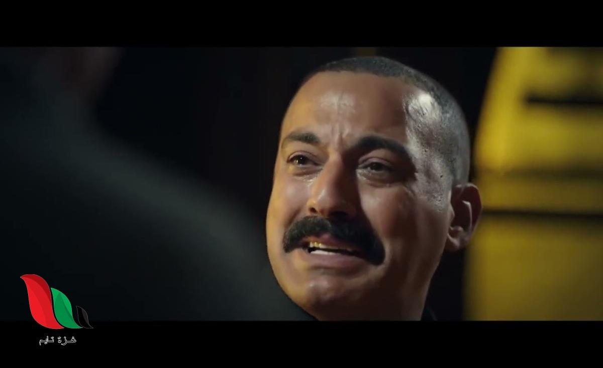شاهد: مسلسل نسل الاغراب الحلقة 17 ماي سيما كاملة عبر تليجرام مسلسلات مصر 2021