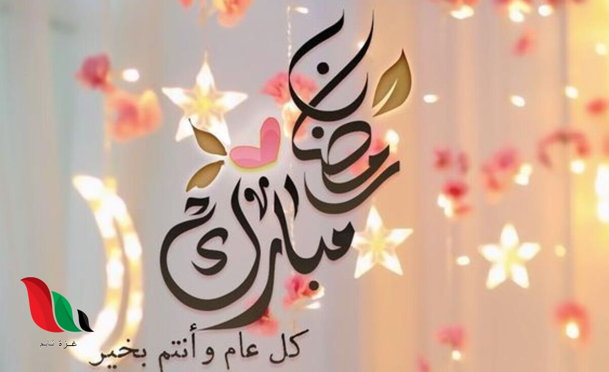 تصميم بطاقات تهنئة بمناسبة حلول رمضان 2021 psd